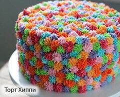 Торт Tortas Торт «Хиппи»