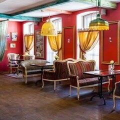 Банкетный зал Чехов Красный зал