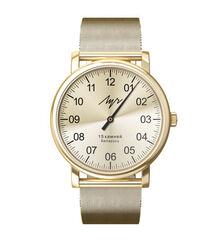 Часы Луч Наручные часы «Однострелочник» 387477761