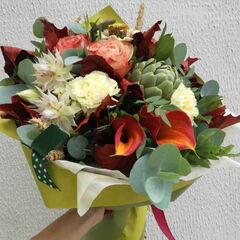 Магазин цветов Прекрасная садовница Букет с артишоком и каллами