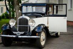 Прокат авто Прокат авто Citroën Grand Lux 1931
