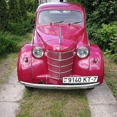 Прокат авто Прокат авто с водителем, Москвич 401 1955