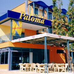 Туристическое агентство Дата Тур Пляжный авиатур в Болгарию, Солнечный Берег, Paloma 3*