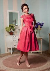 Вечернее платье Le Rina Вечернее платье Eliza