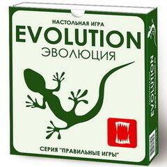 Магазин настольных игр Правильные игры Настольная игра «Эволюция. Базовая версия»