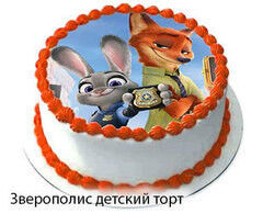 Торт Tortas Торт «Зверополис»