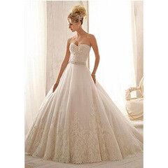 Свадебное платье напрокат Mori Lee Свадебное платье 2621