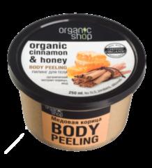 Уход за телом Organic Shop Пилинг для тела «Медовая корица»