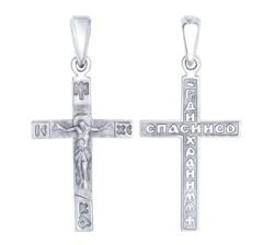 Ювелирный салон Sokolov Крест из серебра 941201354