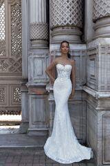 """Свадебное платье напрокат А-силуэт ALIZA свадебное платье """"Amar"""""""