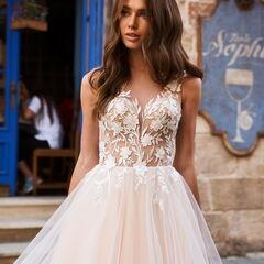 Свадебный салон Aivi Свадебное платье Venera (Love Repablic)