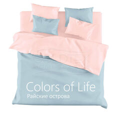 Подарок Голдтекс Полуторное однотонное белье «Color of Life» Райские острова