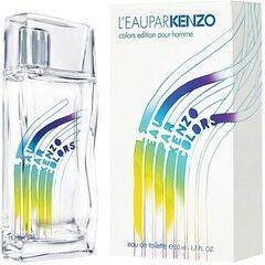 Парфюмерия Kenzo Туалетная вода Colors Edition Pour Homme, 100 мл