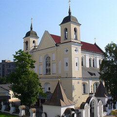 Организация экскурсии Алинская Елена Экскурсия «Исторический центр Минска»