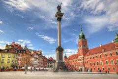 Туристическое агентство Территория отдыха Варшаву можно любить