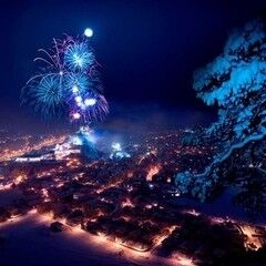 Туристическое агентство Респектор трэвел Автобусный тур «Зимние праздники в Буковеле», отель «Черемош»