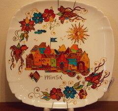 Подарок Славутасць Тарелка декоративная «Цветущий Минск» kuf004