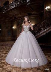 Свадебный салон Vanilla room Свадебное платье 1712