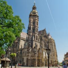 Туристическое агентство АВАЛОН-ТУР Экскурсионный автобусный тур «Австро-Венгерская сказка»