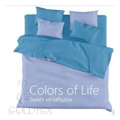 Подарок Голдтекс Сатиновое двухстороннее постельное бель «Color of Life» Букет Незабудок