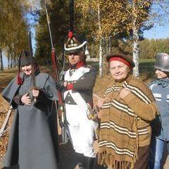 Организация экскурсии Сити Бас Квест-экскурсия «Клад Наполеона»