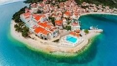 Туристическое агентство Респектор трэвел Автобусный тур «Отдых в солнечной Хорватии!»