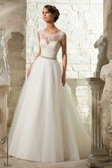 Свадебное платье напрокат Mori Lee Свадебное платье 5315