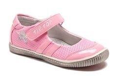 Обувь детская Tip-Top Туфли для девочки 0581111902