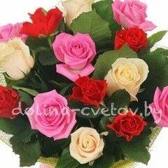 Магазин цветов Долина цветов Букет «Сладкие признания»