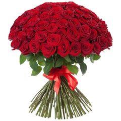 Магазин цветов Фурор Букет из 51 розы