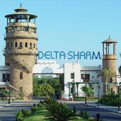 Туристическое агентство EcoTravel Пляжный авиатур в Египет, Шарм-эль-Шейх, Delta Sharm 4*
