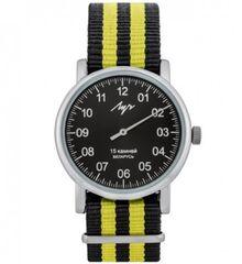 Часы Луч Наручные часы «Однострелочник» 77471770