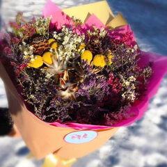 Магазин цветов Прекрасная садовница Букет с сухоцветами