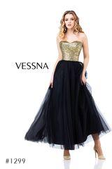 51b777ba86be721 Купить вечернее платье в Минске недорого – цены, фото в каталоге ...
