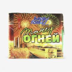 Фейерверк HappyFamily Батарея салютов «Танец огней» FP-B113