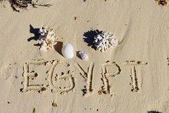 Туристическое агентство Мастер ВГ тур Отдых в Египте, Шарм-эль-Шейх из Киева