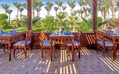 Горящий тур United Travel Пляжный отдых. Египет, Хургада. Вылет из Минска. Отель Hawaii Le Jardin Aqua Resort