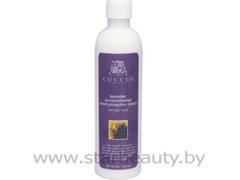Уход за телом Cuccio Naturale Восстанавливающий лосьон с оксидом цинка и экстрактом лаванды
