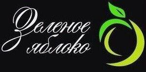Зеленое Яблоко – отзывы