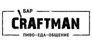 Крафтовый бар «CRAFTMAN (КРАФТМЭН)» – меню заведения