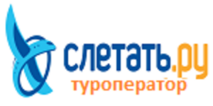 Слетать.ру - Кальварийская,16 – отзывы