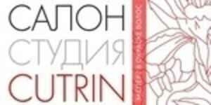 Cutrin (Кутрин) – отзывы