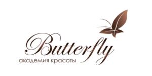Butterfly (Баттерфляй) – отзывы