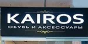 Kairos (Кайрос) – отзывы