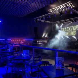 Вакансии охранника в минске в ночной клуб фитнес клубы в москва в вао