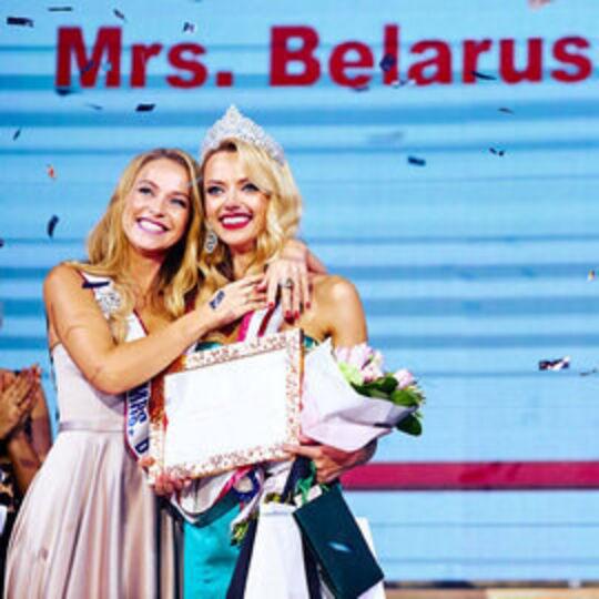Миссис мира 2020. Белорусский этап