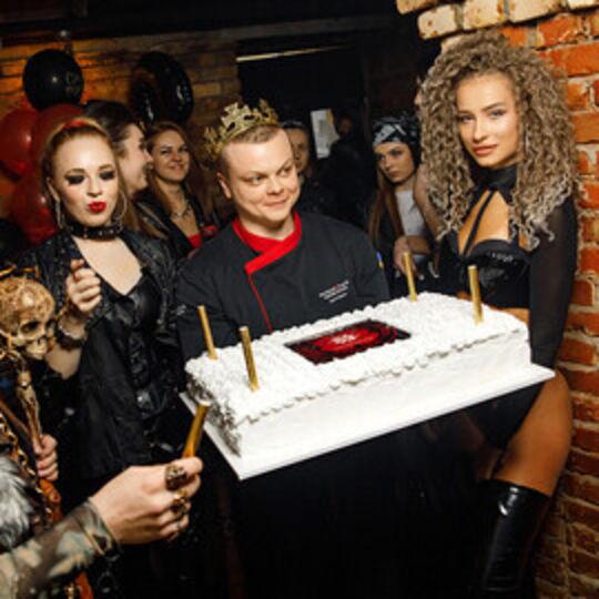 Birthday Party HP Kolasa