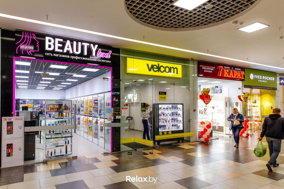 Магазины В Дане Молл Минск