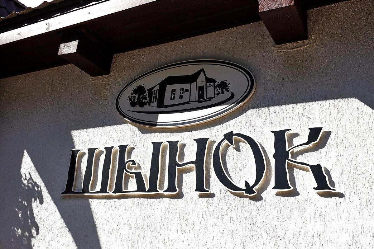 Шынок Загородное кафе «Шынок» - фото 6639583