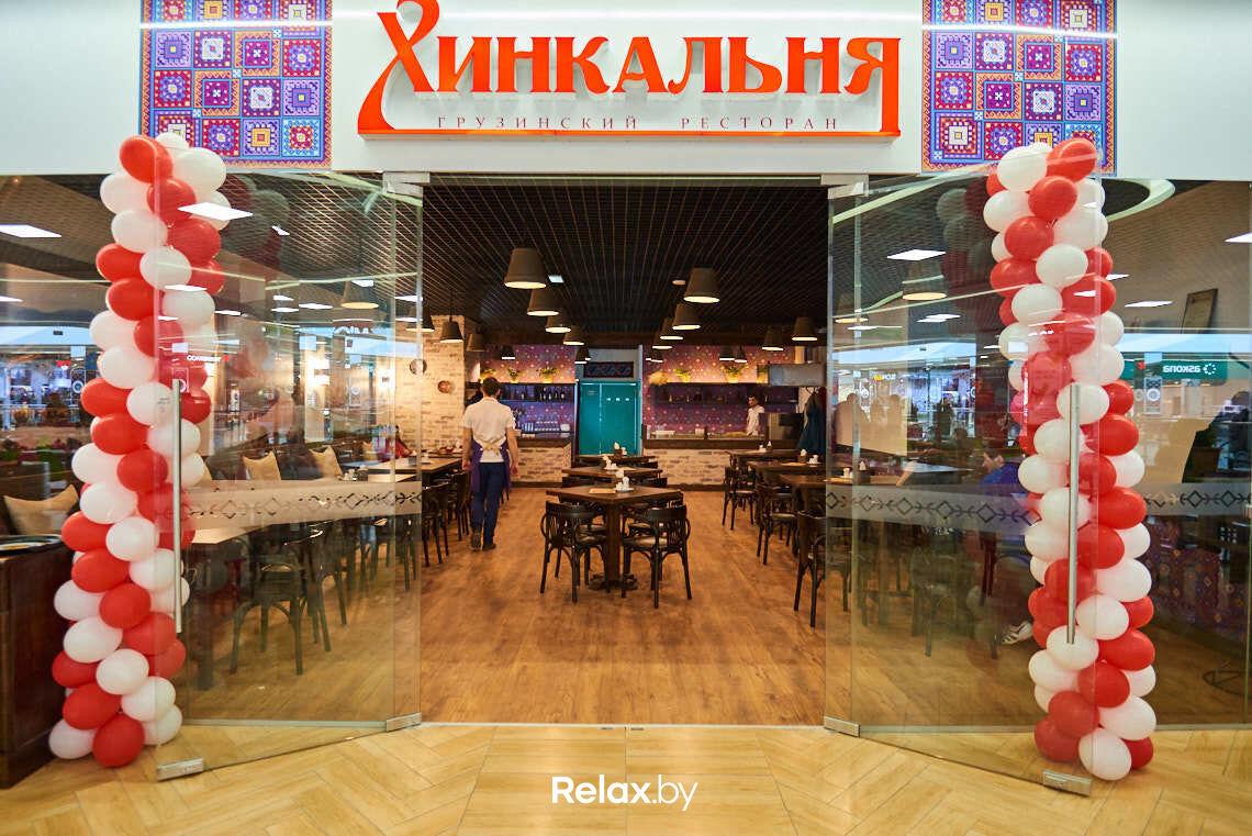 Галерея Ресторан грузинской кухни «Хинкальня» - фото 4434263